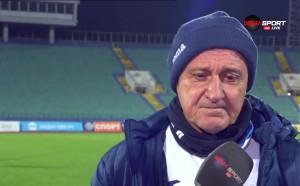 Роси: Много държах да спечелим на Васил Левски