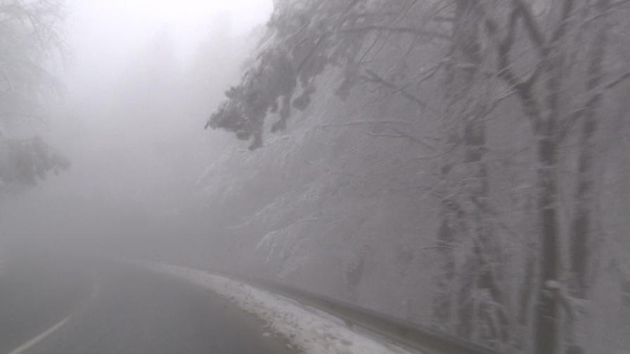 <p>Над България нахлува студен въздух, температурите падат</p>