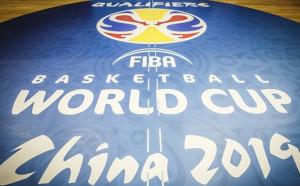 12 тима вече с място във втората фаза на световните квалификации