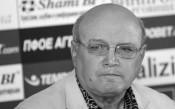 Прощаваме се с легендата Меци Веселинов в сряда