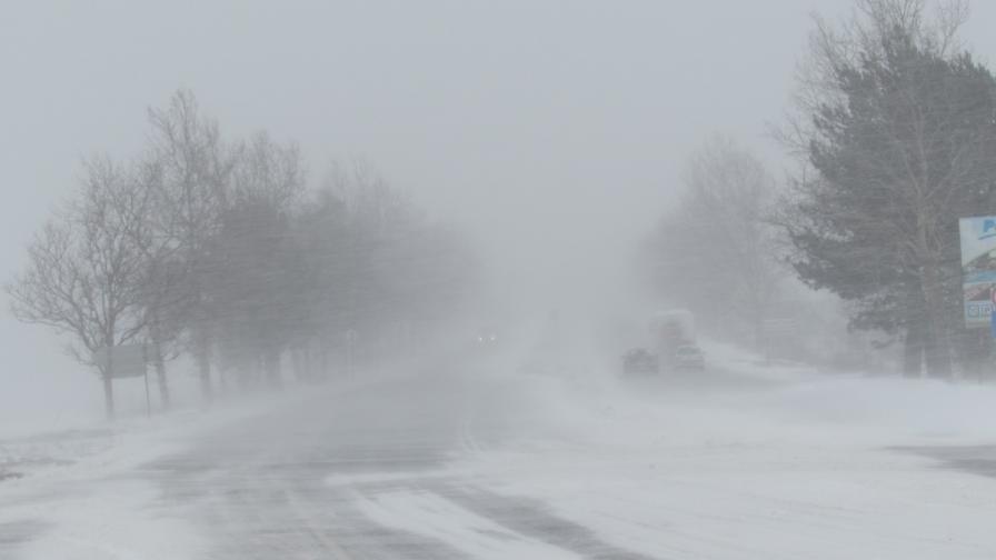 """До -12 градуса в сряда, АМ """"Тракия"""" пак е затворена"""