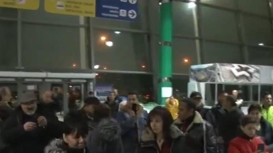 Българи, оставени в Румъния: Не сме от третия свят
