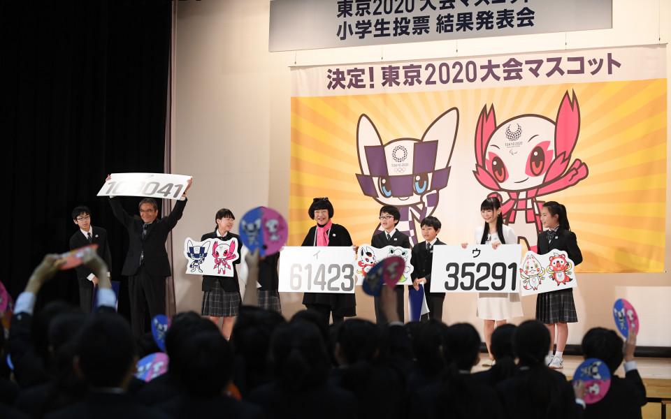 Избраха талисманите за олимпиадата в Токио през 2020-а
