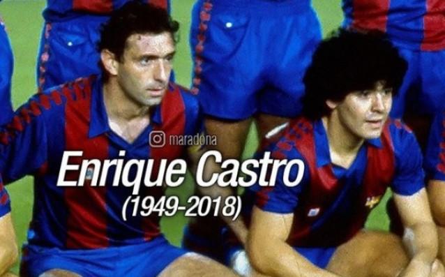 Легендата на аржентинския футбол Диего Армандо Марадона се сбогува емоционално