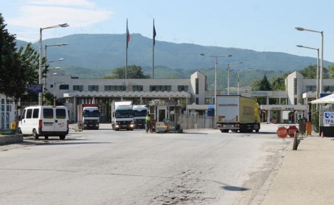 Заловиха четирима нелегални мигранти на ГКПП