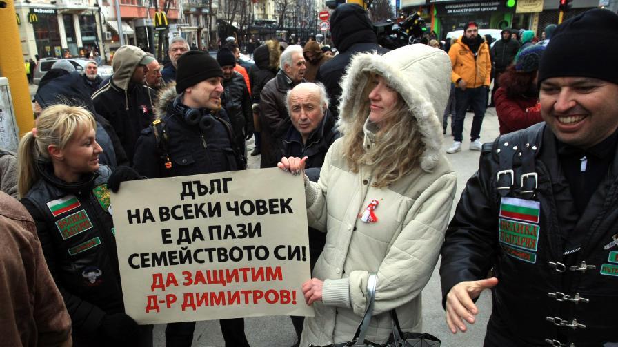 Хиляди българи се вдигнаха за свободата на д-р Димитров