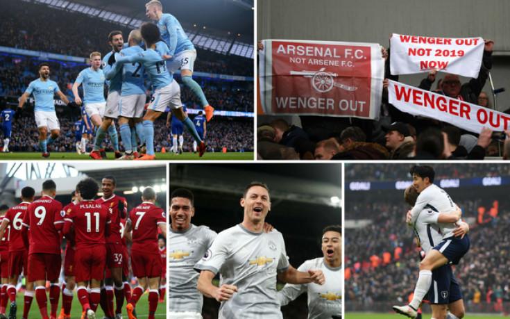 Никой не може да спре Сити, мъки за Венгер и хепиенд за Ман Юнайтед
