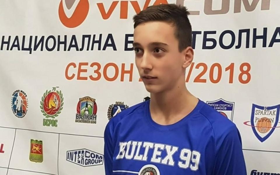 14-годишен става най-младият в Балканската лига