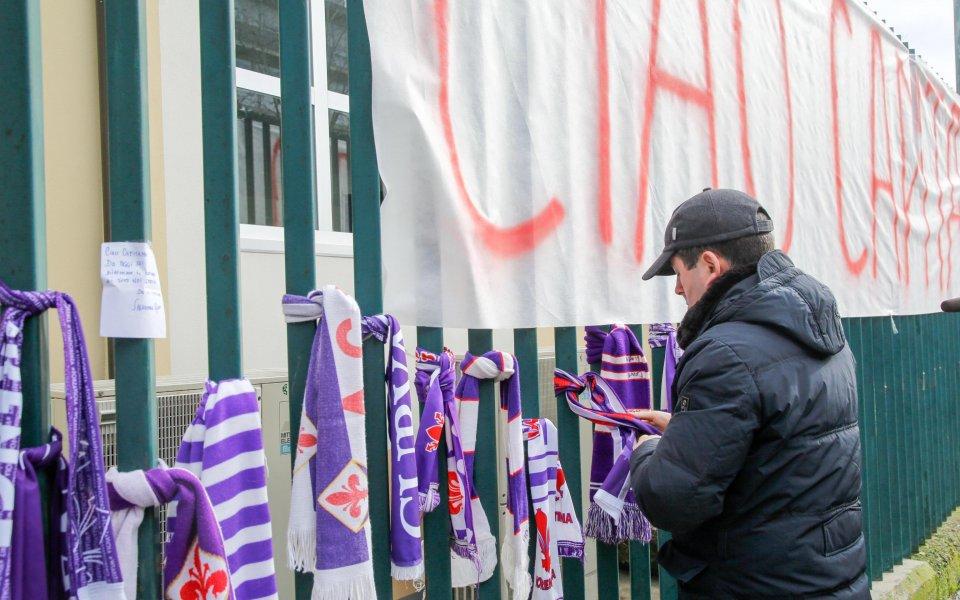 Мълчание и ръкопляскания от играчите на Фиорентина за Астори