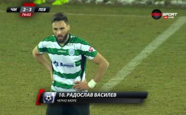 Ради Василев намали срещу Левски