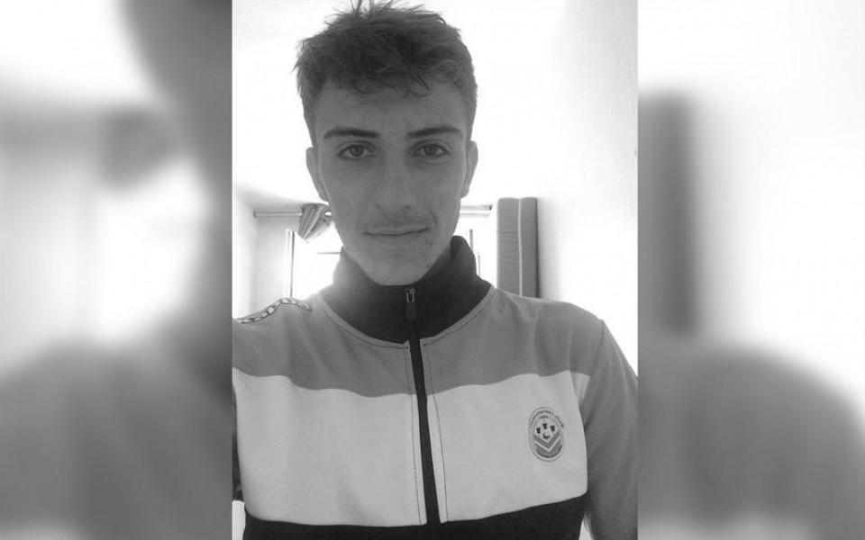 18-годишен футболист на Тур открит мъртъв в леглото си