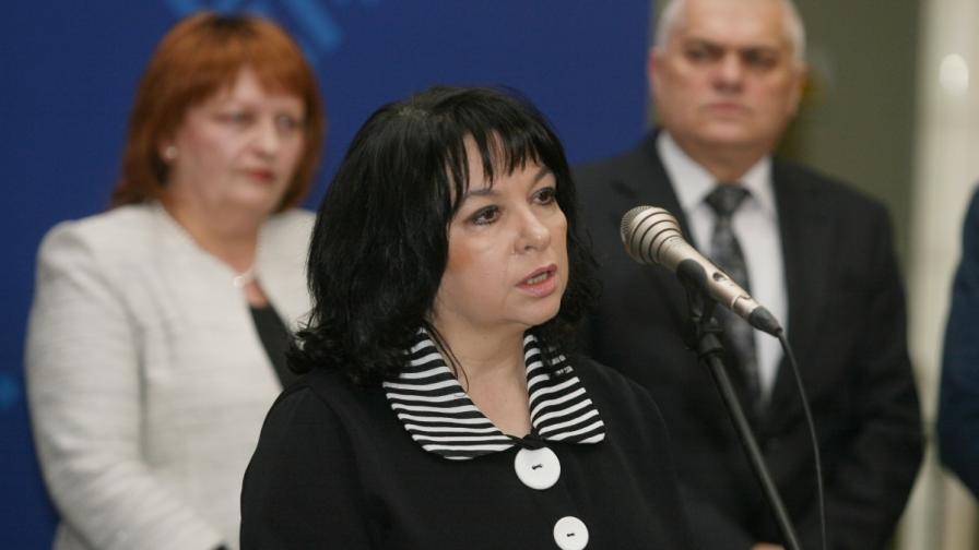 Теменужка Петкова