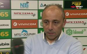 Илиан Илиев: С една победа нещата ще тръгнат