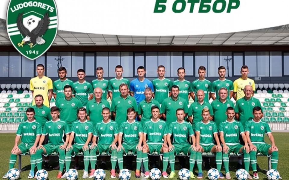 Лудогорец-2 с ценен успех във Втора лига
