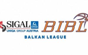 Ясна е програмата за плейофите в Балканската лига
