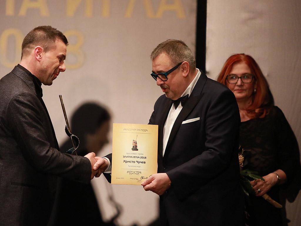 """За първи път в историята на събитието се връчи приз в нова категория - """"Булчинска мода"""". Статуетката грабна Христо Чучев."""