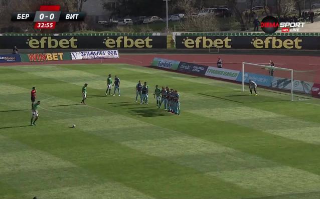 Отборът на Берое играе срещу Витоша Бистрица в двубой от
