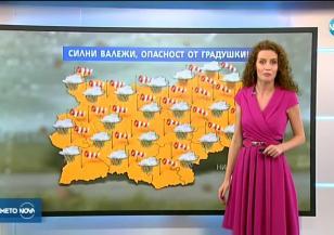 Прогноза за времето (17.03.2018 - централна емисия)