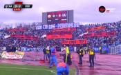 Синята подкрепа в мача на Васил Левски