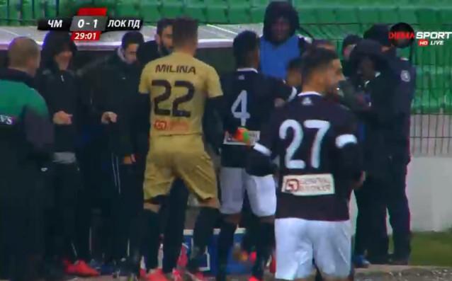 Локомотив Пловдив постигна едва втора победа под ръководството на Бруно