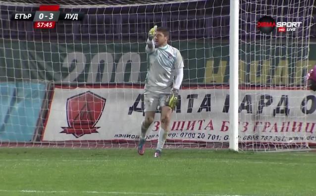 Лудогорец победи с 6:0 Етър Велико Търново при гостуването си