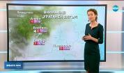 Прогноза за времето (18.03.2018 - централна емисия)