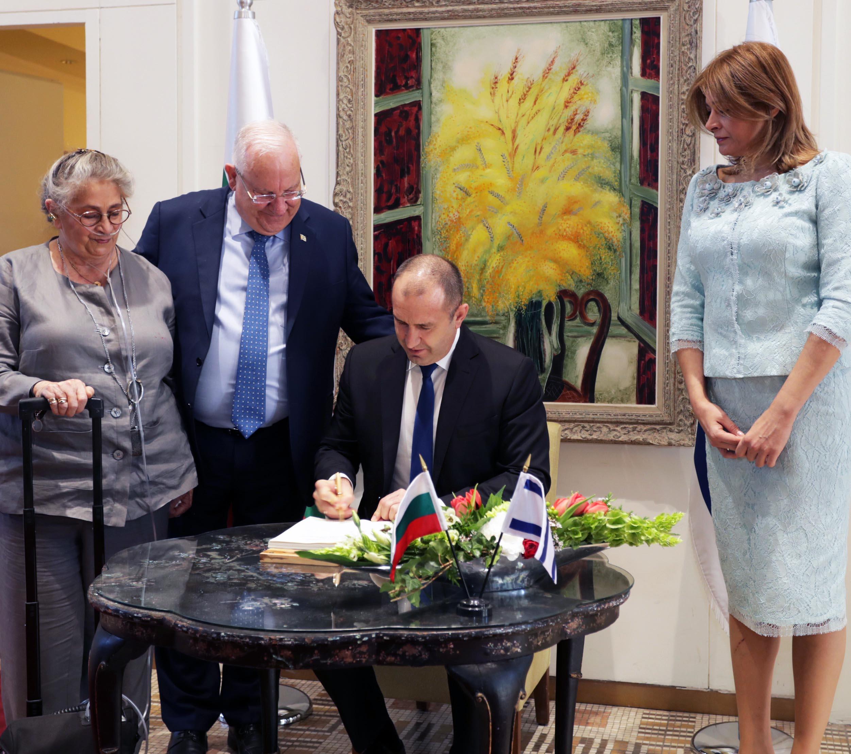 От 20 до 22 март президентът Румен Радев е на официално посещение в Държавата Израел по покана на президента Реувен Ривлин. С него е и първата дама.