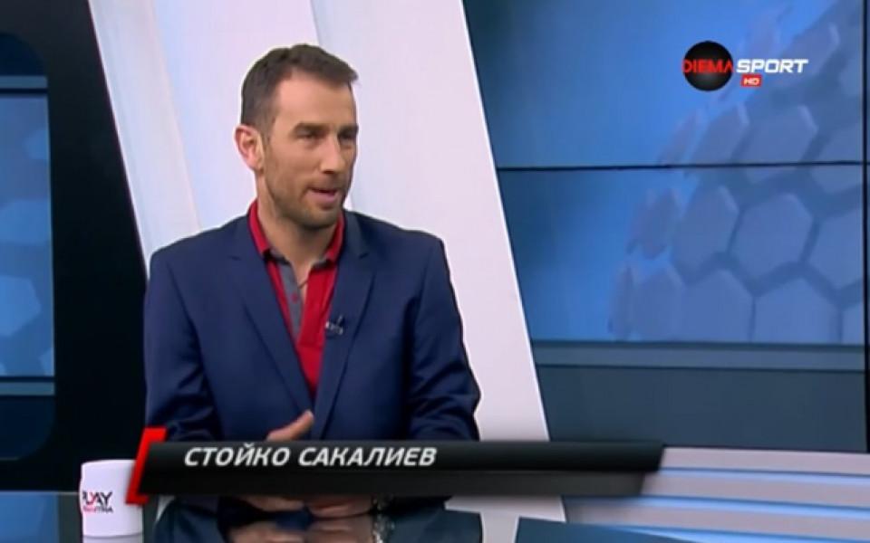 Стойко Сакалиев неведнъж е доказвал любовта си към ЦСКА. За