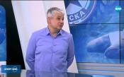 Стоев: Шансовете на Левски са за Купата, Роси е добър треньор