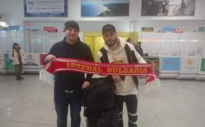 Сеад Колашинац с подарък от Арсенал България