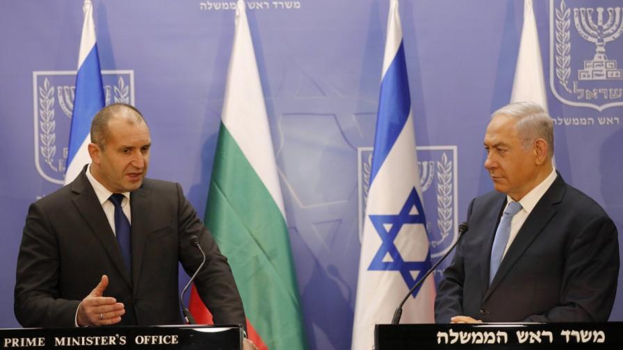 Румен Радев и Бенямин Нетаняху