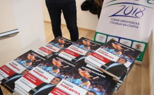 """Огромен интерес към фотоалбума на Армен Назарян """"Роден победител"""""""