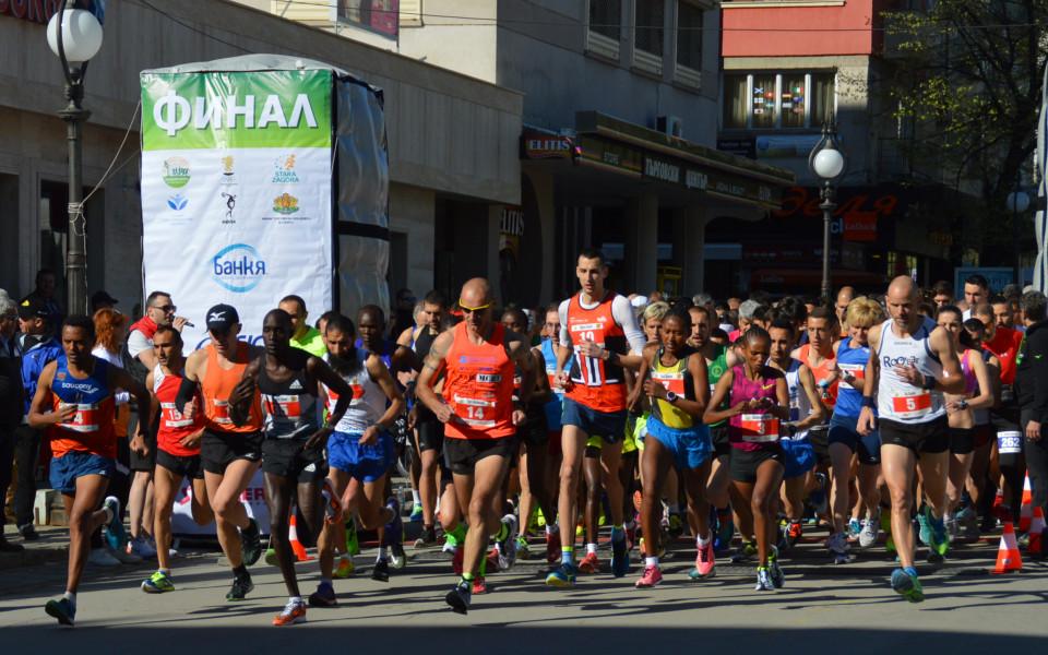 Стара Загора дава старт на трета верига маратони