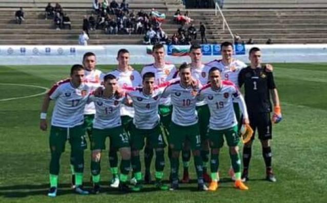 България U19 в мача срещу връстниците от Франция източник: facebook.com/BulgarianNationalTeam/
