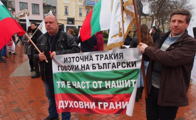 Протестът срещу Ердоган във Варна