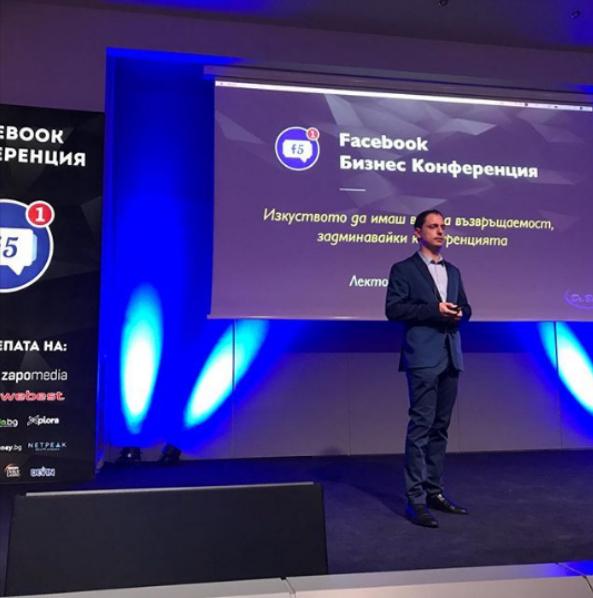 Богомил Стоев се занимава с Facebook маркетинг и онлайн магазини