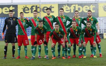 Разочарование за финал: Люксембург пак ни би при младежите