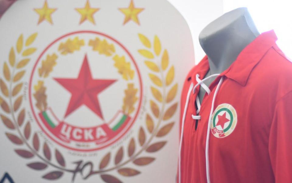 ЦСКА представи екипите за юбилея