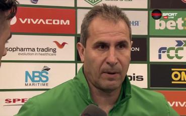 Херо: Имахме трудности до първия гол, после беше лесно