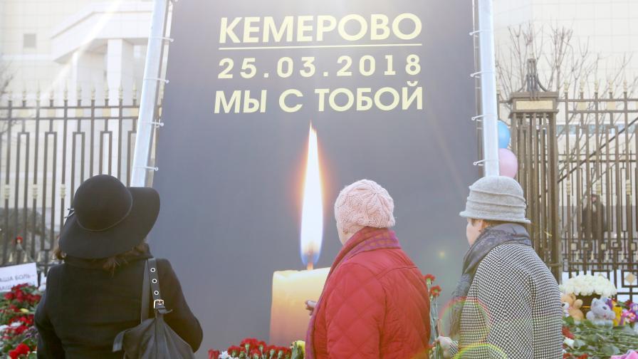 Губернаторът на Кемеровска област подаде оставка