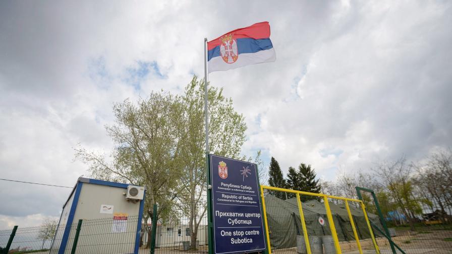 Сърбия отговори за оградата по границата с България