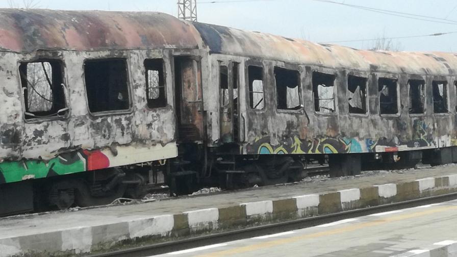 влак, пожар
