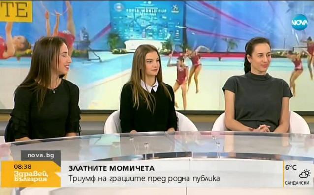 Момичетата от националния ансамбъл на България по художествена гимнастика споделиха