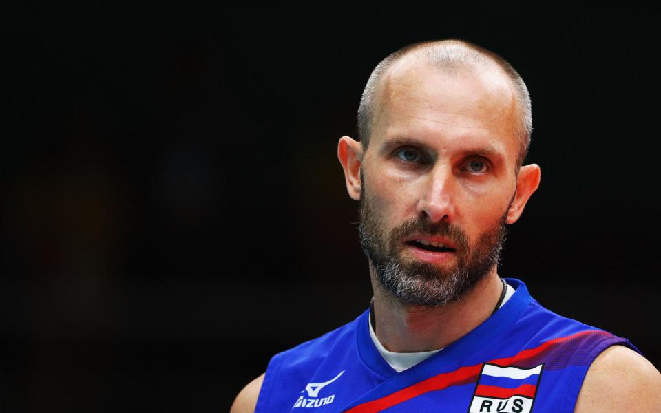 Легенда на руския волейбол слага край на кариерата си