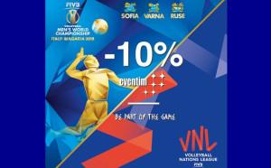 Великденско намаление на билетите за Лигата на нациите и Световното първенство