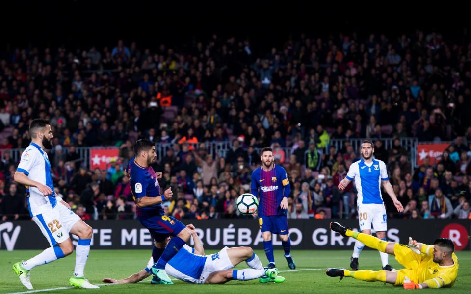 Барселона написа история