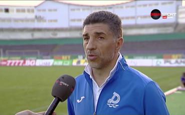 Малин Орачев: По този начин трудно ще спечелим