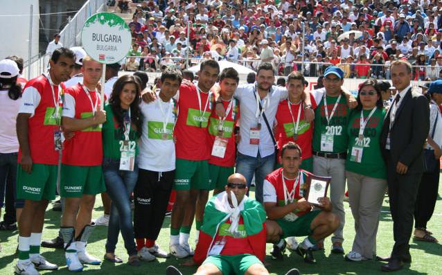 Национален отбор за бездомни източник: sportsmanagement.bg