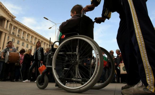 <p>Нов регистър за хората с увреждания до края на 2018</p>