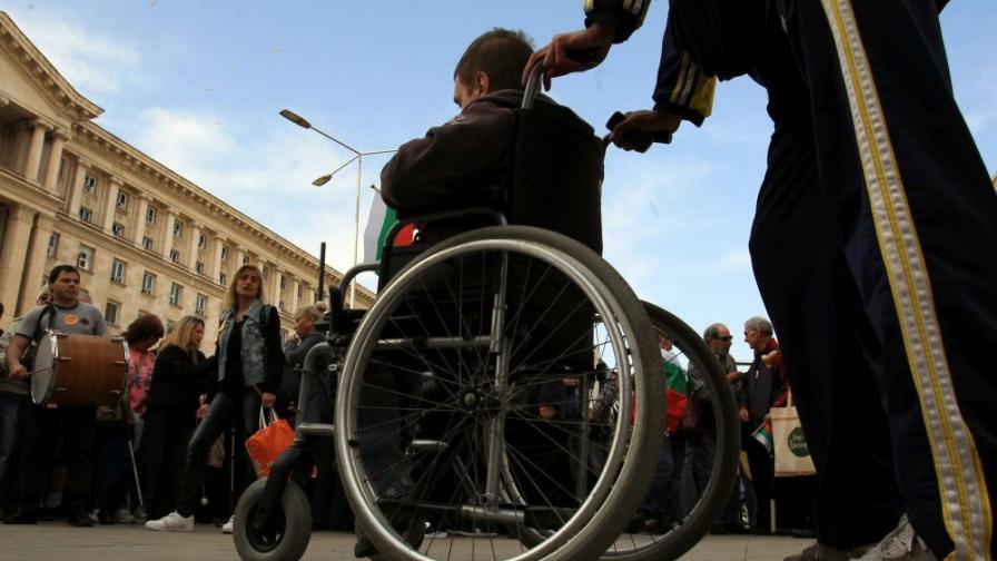 <p>Финално: Приеха Закона за хората с увреждания&nbsp;</p>